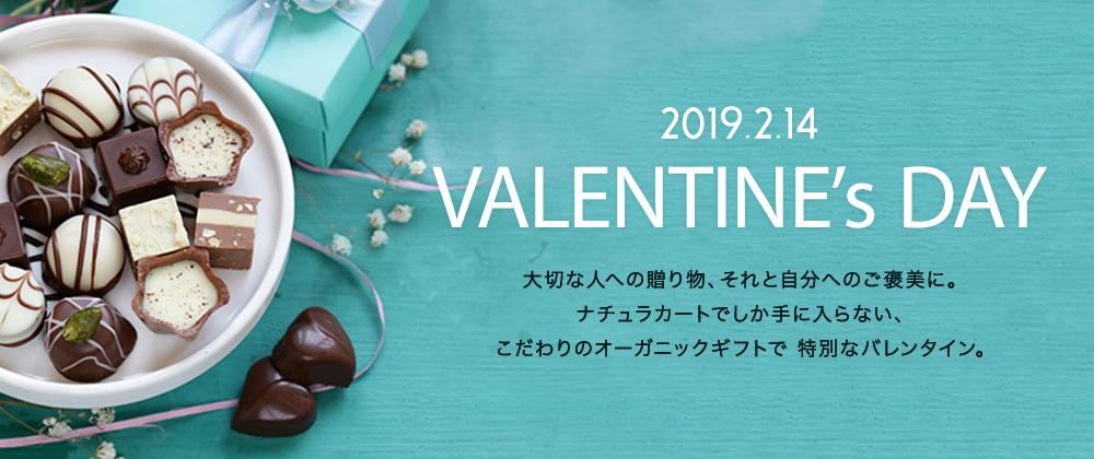 2019.2.14 VELENTINE'S DAY'